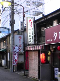 神宮串やき金ちゃん支店