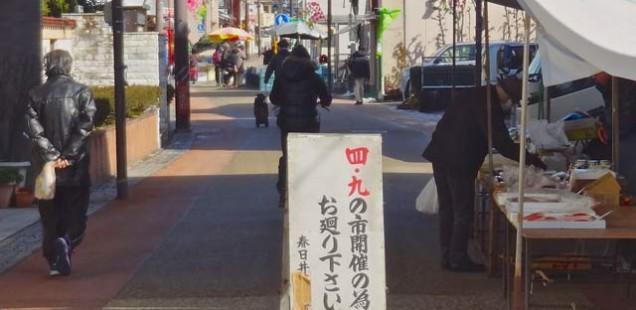 2/9(日)春日井フィールドワーク