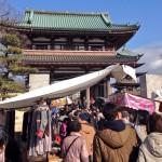 12/21(日)名古屋・池下-覚王山フィールドワーク