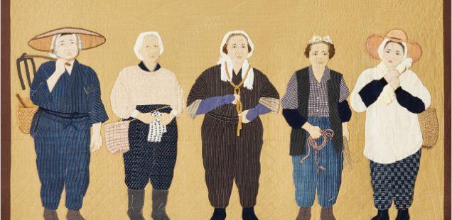 岡本靖子「布でつづる 町・村の女性たち」展